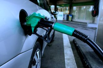 Petrol Price