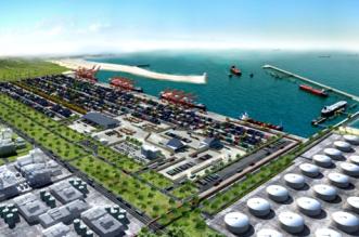 Lekki Port