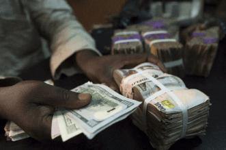 Nigeria's Forex