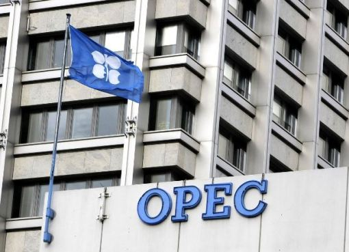 Nige23 OPEC Members To Meet Over Oil Output Boostria's 50 Years As OPEC Member To Be Celebrated