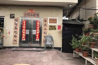 Shi Shi Chinese Restaurant