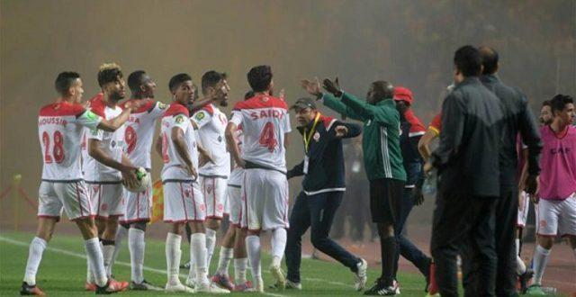 African Champions League Final
