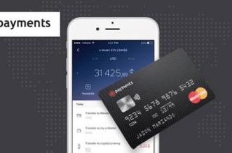 Nigeria's e-Payment