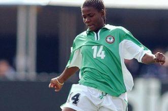 Ifeanyichukwu Chiejine