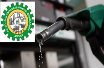 Petrol to Sell at ₦140