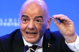 Postponement of World Cup Till 2021