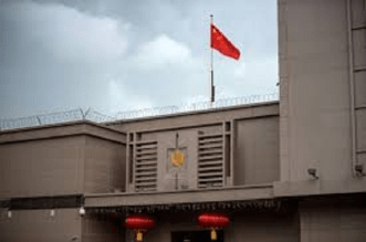 US Orders Closure of China's Consulate