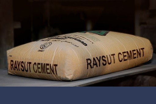 Raysut Cement Company Holds Ceremony to Commence Construction of $30 million Grinding Unit in Oman