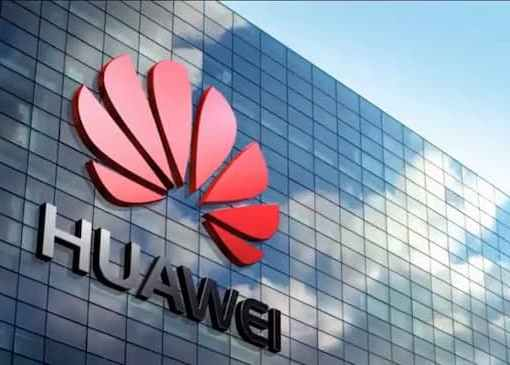 Huawei Launches Operating System, HarmonyOS