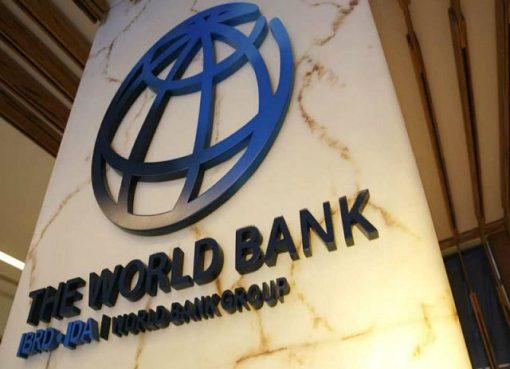 High Debt Risk: World Bank Report Was Misrepresented - DMO