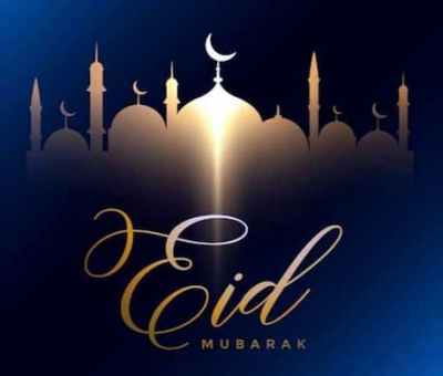 50 Eid Al Fitr Messages 2021 For WhatsApp, Facebook