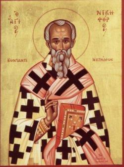 sveti Nikefor Carigrajski - patriarh