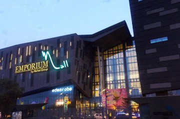 Emporium Mall, Lahore is an Exciting Place For Shopping