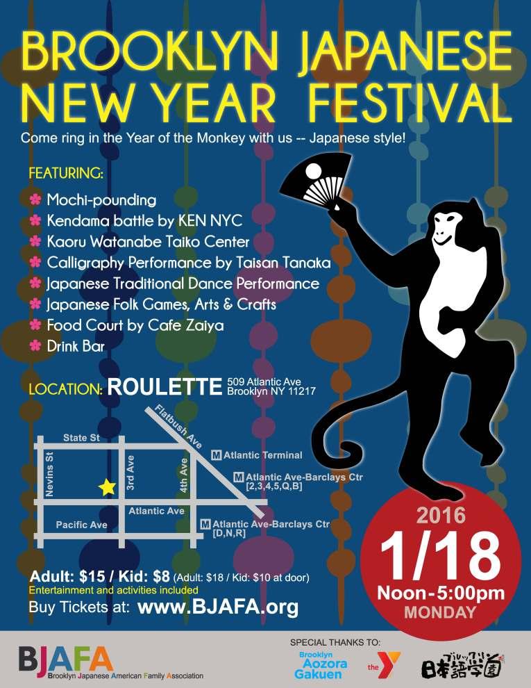 BJAFA_japanese_newyear_festival2016