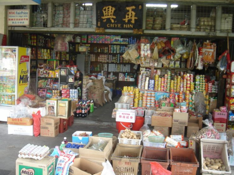 old chinese sundry shop childhood