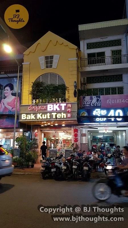 covid19 cambodia wau restaurant malaysian food