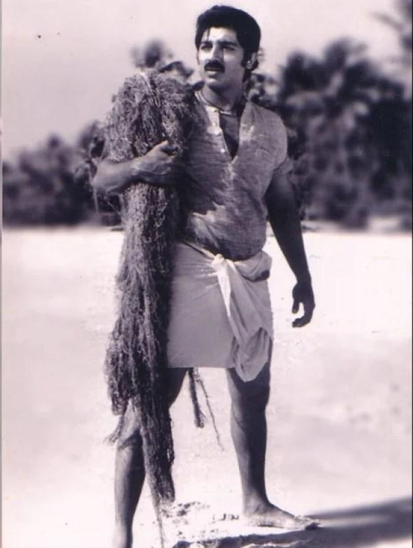 Kadal Meengal 1981 Tamil Kamal Haasan Movie Thaalattudhe Vaanam
