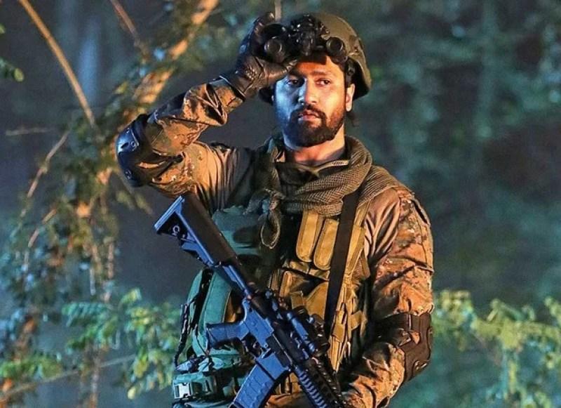 military uri surgical strike tactics movie hindi
