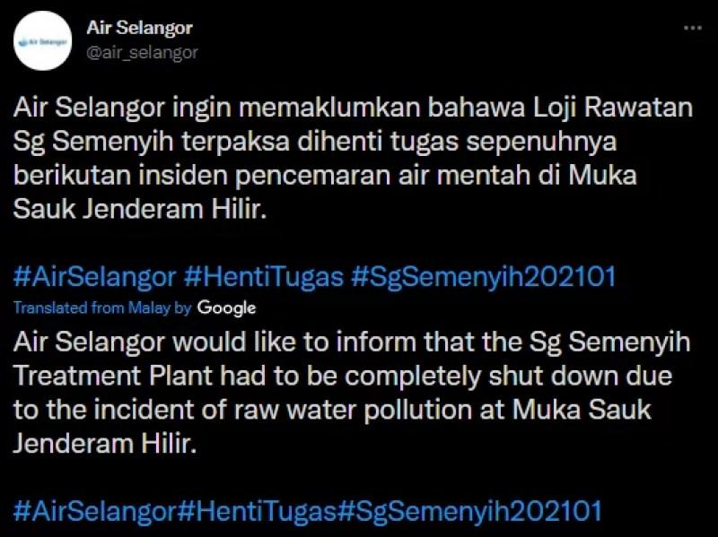 Water Disruption Twitter