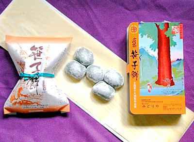『みどりや』笹子餅