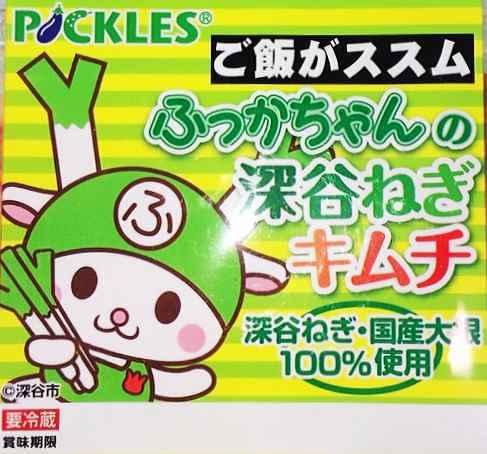 埼玉の名物&グルメ★地元民おすすめ10選