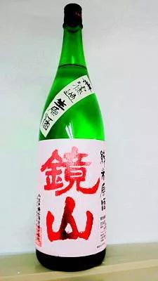 小江戸鏡山酒造「鏡山」