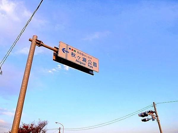 埼玉県最強危険心霊スポット☆行ってはいけない10選