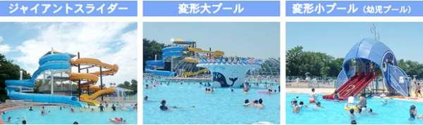 大阪のプール7.色んなプール!浜寺公園プール