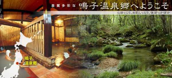 宮城観光スポットランキング⑨こけしで有名、鳴子温泉