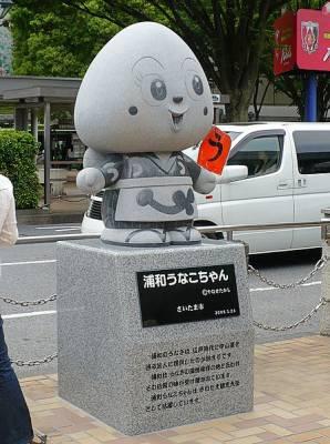 埼玉のイベント⑦うなぎ好き集まれ!さいたま市浦和うなぎまつり