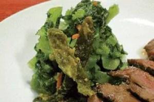 宮城県のお土産⑩牛タン定食についているアレです!南蛮味噌漬け