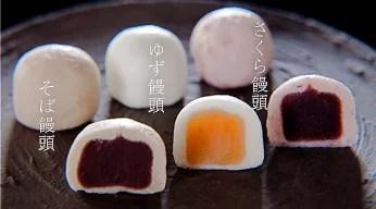 湯布院のお土産⑩赤司菓子舗のお饅頭~そば、ゆず、さくらの三種類がおすすめ!~