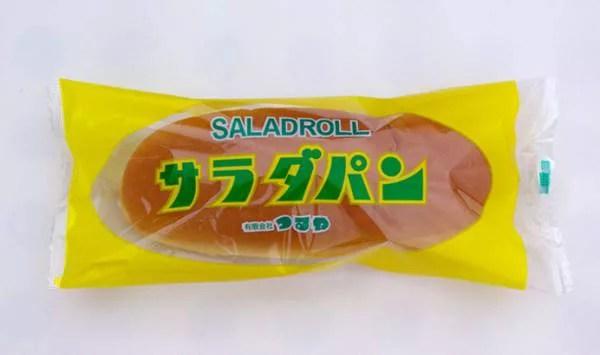 滋賀県名物&グルメ⑩滋賀県内でもレア?「つるやパンのサラダパン」