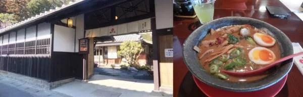 滋賀県ラーメンランキング⑩オシャレ過ぎて逆に落ち着かない「天下一品 上朝宮店」外観-side