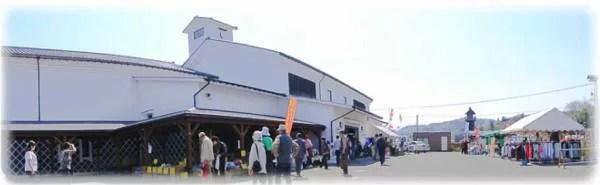 ②地元の人の憩いの場!道の駅村田
