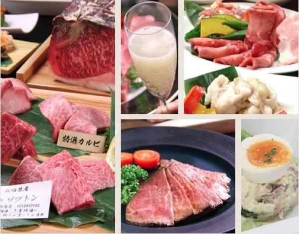 大分県焼肉ランキング⑥焼肉 元相~肉の食べ比べ!