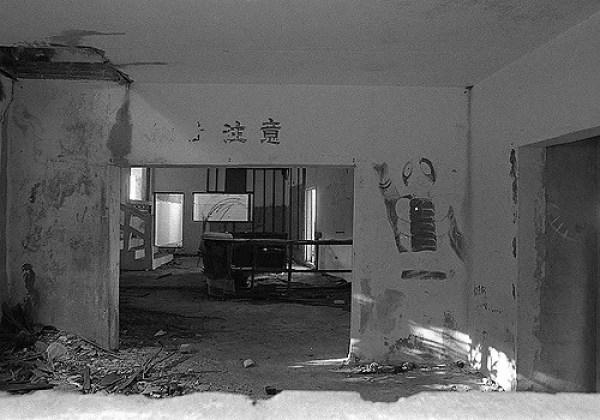 沖縄県最強危険心霊スポット②観光地だと思って足を踏み入れないように…中城高原ホテル