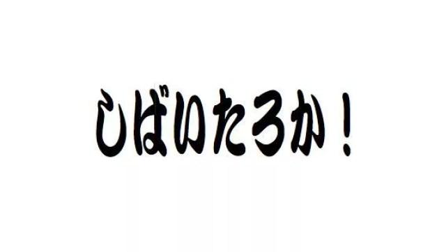 関東人がヤダ怖い!と嫌いな大阪弁一覧
