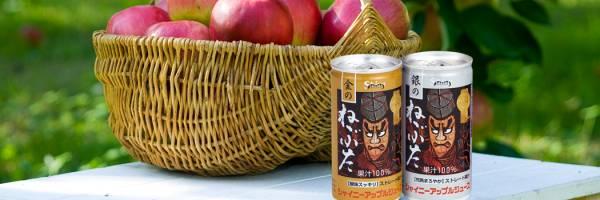 青森県お土産ランキング⑧これが本当のりんごジュース「シャイニーアップルジュース」