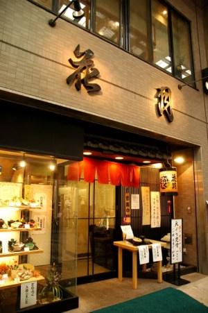 浅草すき焼きランキング⑦浅草名物を一通り食べたい人向け「花月」