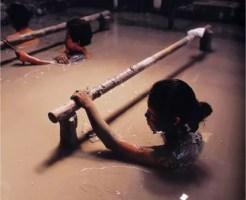 地下鉱泥浴場