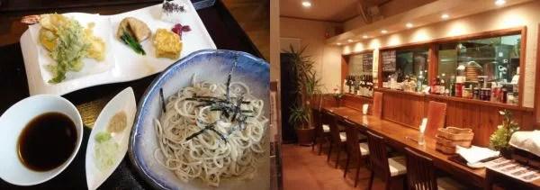 川越そばランキング⑤蕎麦屋?オーガニックカフェ?「燙菜 (たっさい)」