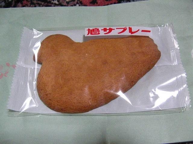 神奈川県名物グルメ⑥可愛い鳩形が人気!豊島屋の鳩サブレー