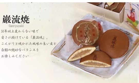 下関お土産ランキング⑩下関では白餡のどら焼きが主流!巌流焼