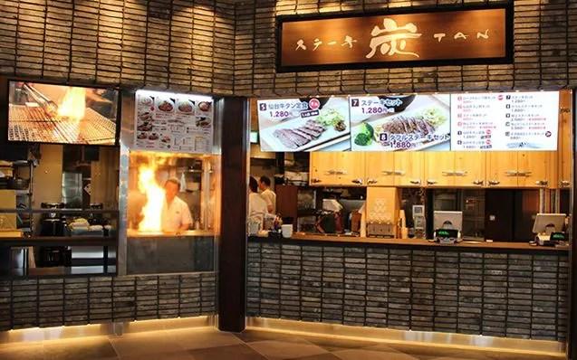 軽井沢ステーキランキング④軽井沢駅からすぐのお手軽ステーキ「ステーキ炭」