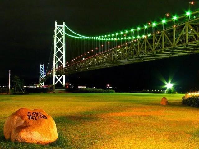 """神戸夜景スポットランキング⑥世界最長の吊り橋""""明石海峡大橋"""""""