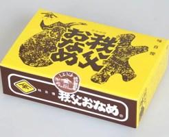 秩父お土産ランキング①炭水化物抜きダイエットの強敵「秩父おなめ」(ヤマブ本店)