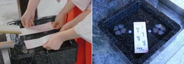 名古屋縁結びパワースポット⑨ローズクォーツの水盤に運勢が浮かび上がる水みくじ「城山八幡宮」