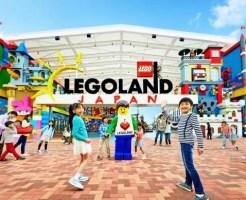 名古屋観光スポットランキング⑤前売り券(最大25%お得)を購入し、お得にパークへレッツゴー!「レゴランド名古屋」