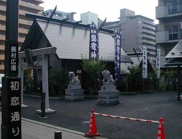 仙台パワースポットランキング②初恋通りで縁結びを祈願!名掛丁塩釜神社